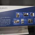 京都鉄道博物館0641