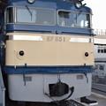 京都鉄道博物館0639