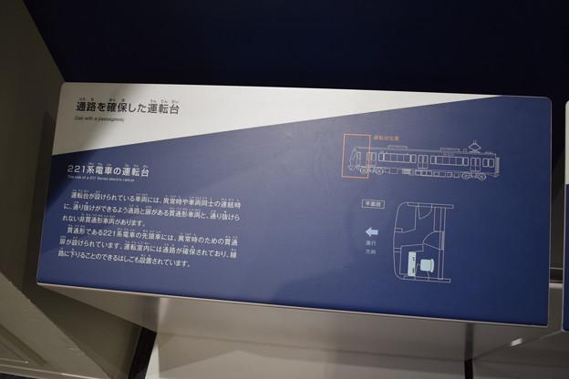 Photos: 京都鉄道博物館0642