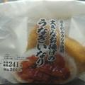 Photos: 【先週の昼飯】岡山県総社市井尻野の、サンデリカ 岡山事業所 国産刻みうなぎ使用 大きなお揚げのうなぎいなり。 ちょっとでも本物の鰻が食べたくて・・・w