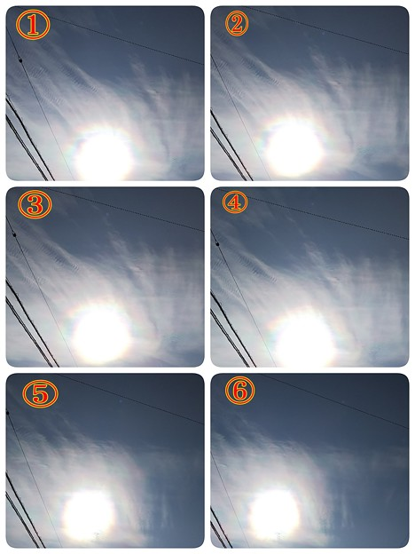 【今日の大都会岡山】太陽の周りに彩雲が出てる珍しいパターンw