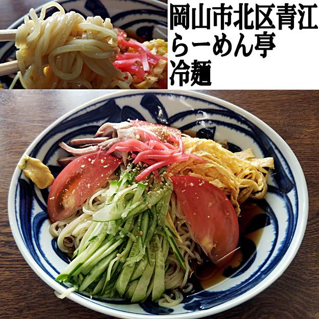 【先週の昼飯】岡山市北区青江の、らーめん亭 冷麺 750円。 胡麻油が効いた醤油だれが超好み♪\(^o^)/(因みにメニューには載ってませんが注文できます)