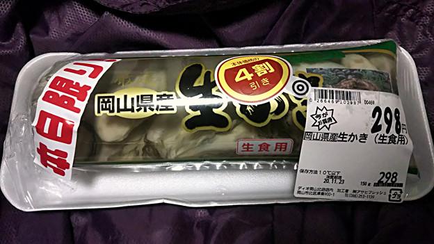 【今週のアテ】やはり生が一番♪\(^o^)/ 生牡蠣を毎日1パック以上食べたい・・・w