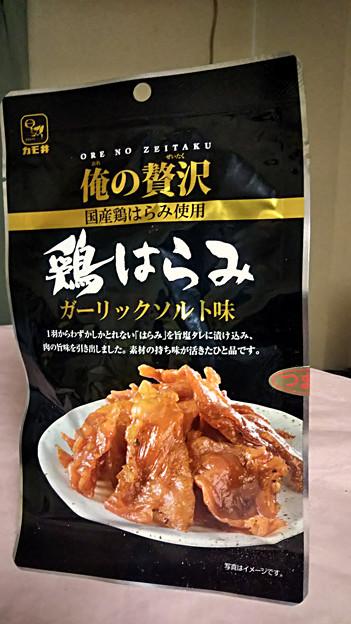 【今週のアテ】岡山県倉敷市中島の、カモ井デリカ カモ井食品工業 カモ井 俺の贅沢 鶏はらみ ガーリックソルト味。 国産鶏はらみ使用。