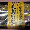 Photos: 【今週の昼飯】青森県弘前市大字神田の、かがや食品 かがや しじみラーメン しお味。 生。 二食入り。