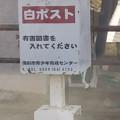 【今週の白ポスト】岡山県では玉野市に多い白ポスト、備前市の香登駅前にもあった!
