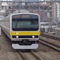 E231系B40編成 (1)