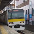 写真: E231系A508編成 (4)
