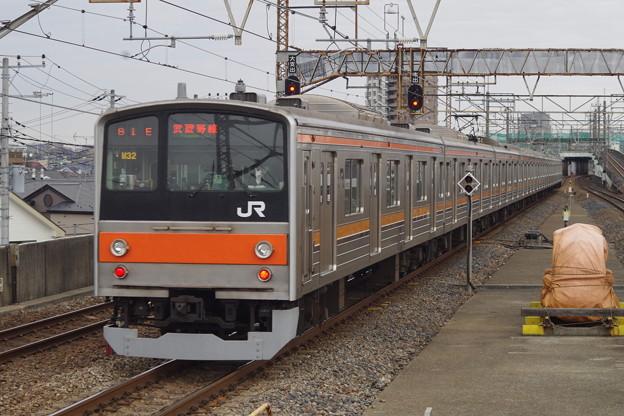 205系M32編成 (1)