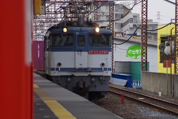 EF65 2090 (4)