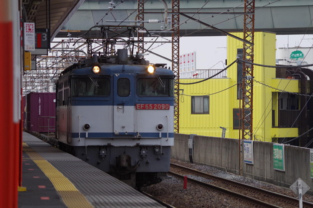 EF65 2090 (6)