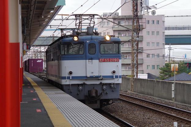 EF65 2090 (9)