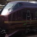 E655系「和」 (2)