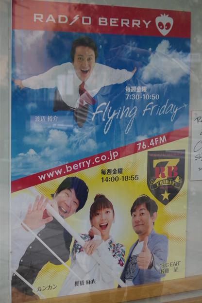 flying Friday+RBZ Friday(3)