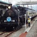 写真: C57 180+12系客車「ばんえつ物語」
