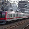 70000系71704編成 (7)