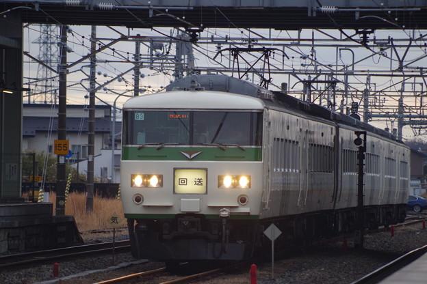 185系B3編成 (1)