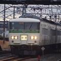 Photos: 185系B3編成 (3)