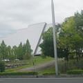 長野市オリンピック記念アリーナ「エムウェーブ」 (1)