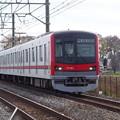 70000系71701編成 (3)