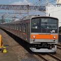 Photos: 205系M1編成 (2)