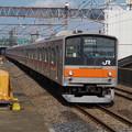 Photos: 205系M1編成 (1)