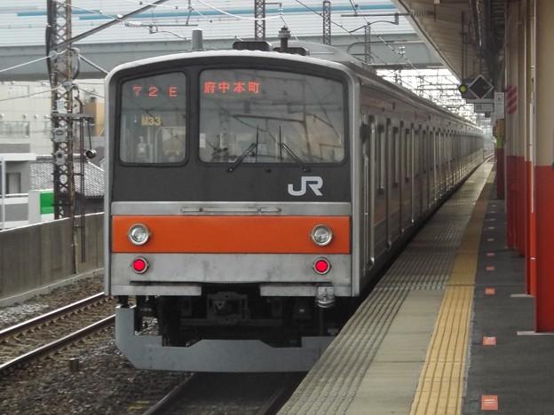 205系M33編成