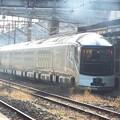 E001系 TRAIN SUITE 四季島