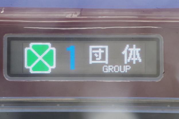 E655系 和 行き先方向LED【グリーン車 1 団体】