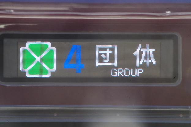 E655系 和 行き先方向LED【グリーン車 4 団体】