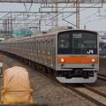 Photos: 205系M24編成