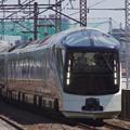 Photos: E001系 TRAIN SUITE 四季島