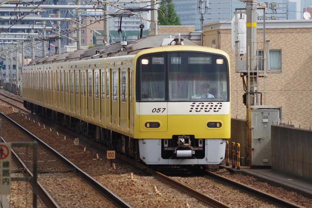 京浜急行1000形