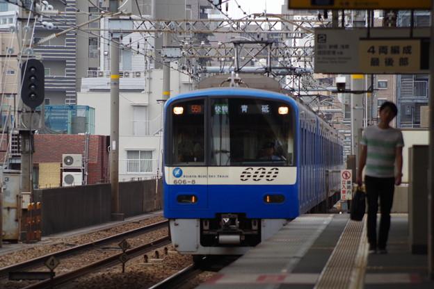 京浜急行600形