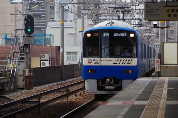 京浜急行2100形