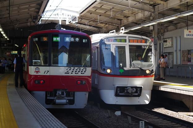 京浜急行2100形 都営地下鉄5300形