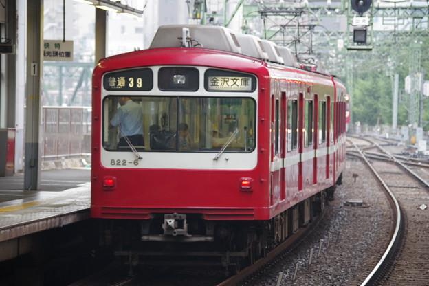 京浜急行 800形