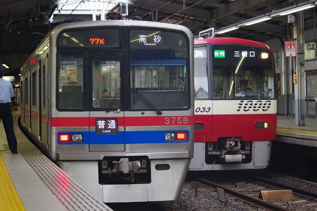 京成電鉄3700形 京浜急行1000形
