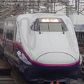 E2系J74編成 (2)