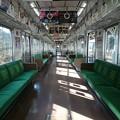 Photos: 鶴見線 車内