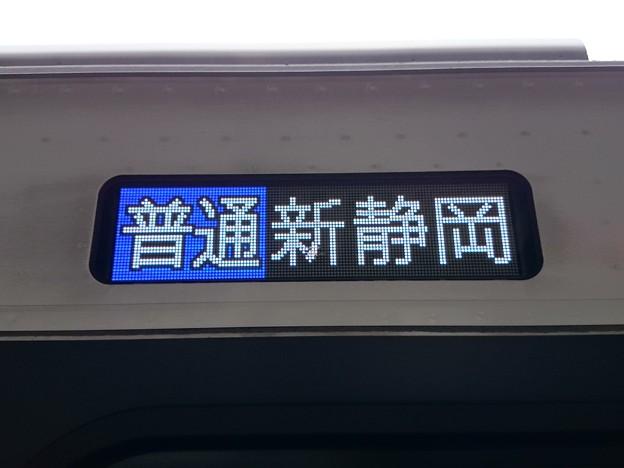 普通 新静岡行