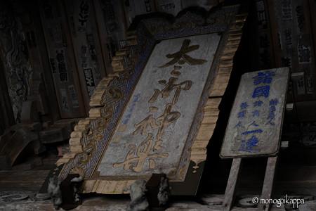 03榛名神社_隋神門-4023
