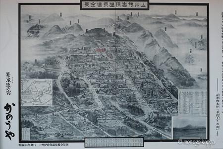 伊香保全景-4118