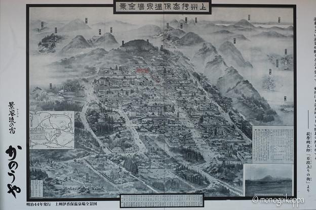 写真: 伊香保全景-4118