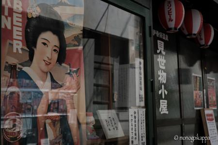 伊香保温泉_見世物小屋-4129