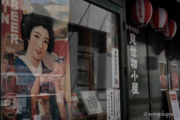写真: 伊香保温泉_見世物小屋-4129