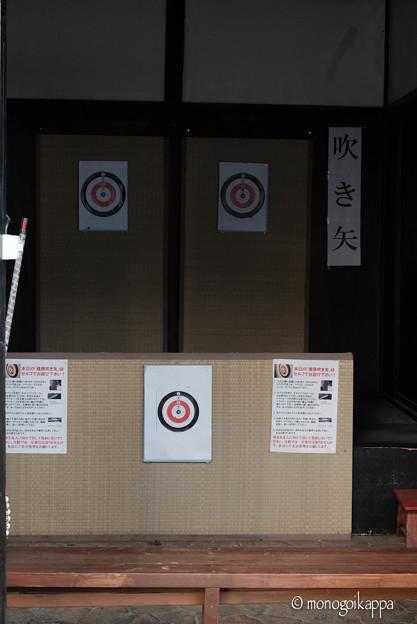 伊香保温泉_吹き矢-4131