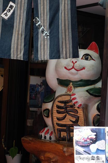 帝釈天_招き猫-5691