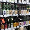 Photos: セブンイレブン津田沼店