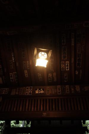 愛宕神社_灯篭-4138